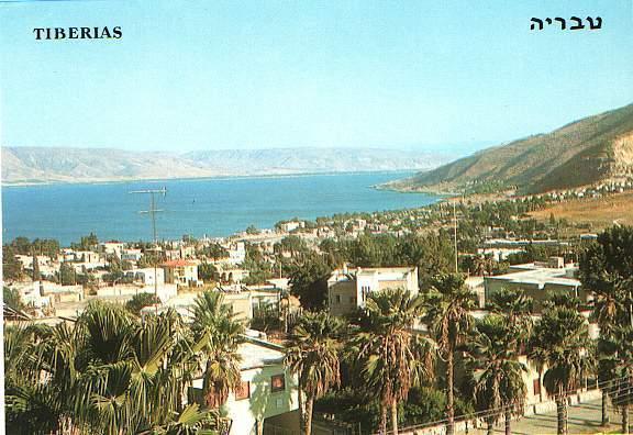 Tyberia