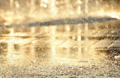 golden-rain