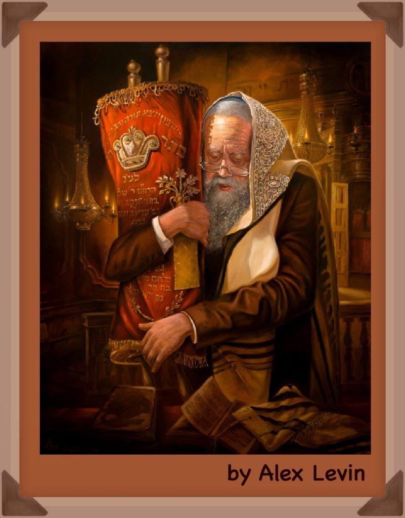 Mędrzec Żydowski