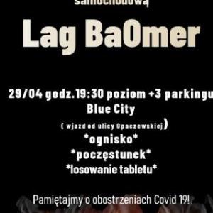 Lag B'Omer - 5781-2021