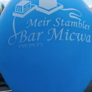 Meir Cwi Stambler - Bar Micwa w kwarantannie