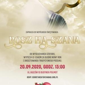 Rosz Haszana 5781 - kwarantanna 2020